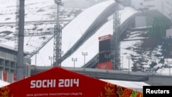 A general view of the Russki Gorki Ski Jumping Center in Krasnaya Polyana near Sochi, Jan. 21, 2014.