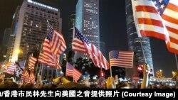 지난 14일 홍콩에서 열린 민주화 집회 참가자들이 미 의회의 '홍콩인권민주화법안' 채택을 촉구했다.