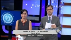 آیا تصویری که از ایران و ایرانیان ارائه میشود منصفانه است؟
