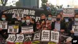 香港民眾抗議當局打壓紀念六四活動(美聯社2021年2月)