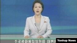 """북한의 대남기구인 조국평화통일위원회 대변인은 1일 조선중앙통신 기자와 문답에서 박근혜 대통령이 중국 방문에서 했던 대북 발언을 """"우리의 존엄과 체제를 심히 모독하는 도발적 망발""""이라고 강하게 비난했다."""