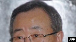 Ngoài việc gặp gỡ các vị nguyên thủ quốc gia Trung Á, ông Ban Ki-moon sẽ đọc diễn văn tại Quốc Hội Kyrgyzstan