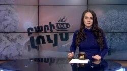 """Բարի Լույս. Ինեսա Մխիթարյանը """"Հարմարավետ սնունդ"""" -ի մասին"""
