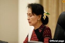 ႏိုင္ငံေတာ္အတိုင္ပင္ခံပုဂၢိဳလ္ ေဒၚေအာင္ဆန္းစုၾကည္။ (ဓာတ္ပံု -Myanmar State Counsellor Office - ၾသဂုတ္ ၀၅၊ ၂၀၂၀)
