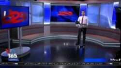 روی خط - دورویی مقامات ایران