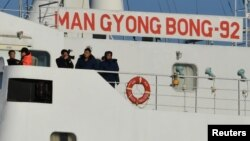 North Korean ship Mangyongbong-92 carrying the Samjiyon art troupe arrives at Mukjo port in Donghae, South Korea, Feb. 6, 2018.