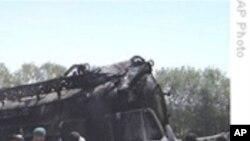 据称北约在阿富汗空袭造成90人死亡