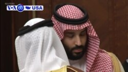 VOA60 America - Saudi Arabia Rejects US Senate's 'Interference' in Kingdom