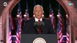 Майк Пенс официально принял номинацию на пост вице-президента