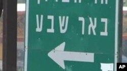 یہودی بستیاں ۔۔۔ تنازع کے حل میں اہم رکاوٹ