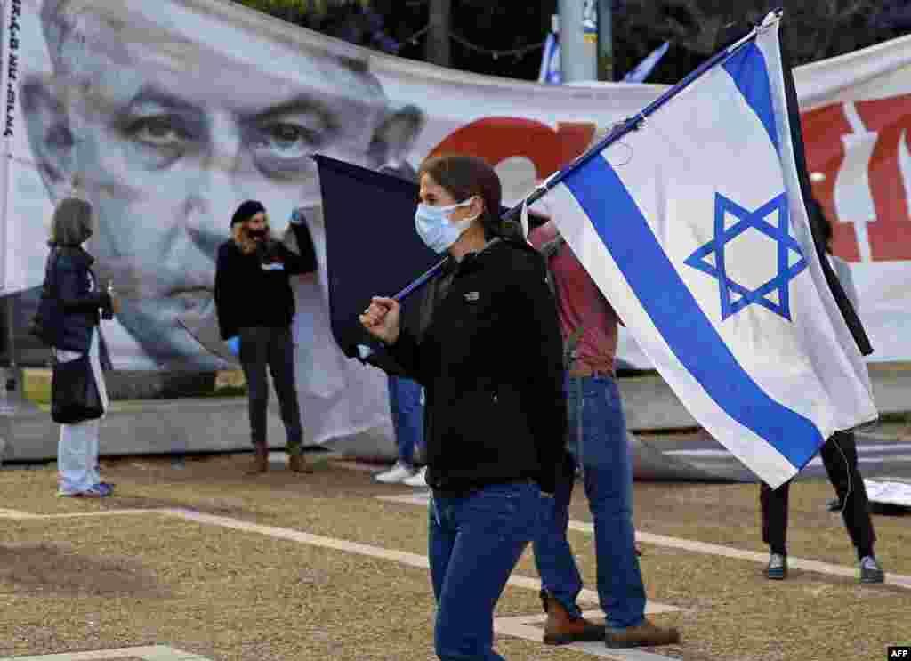 احتجاج کے لیے مظاہرین تل ابیب شہر کے مرکز میں واقع روبن پارک میں جمع ہوئے تھے۔