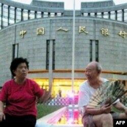 Odnosi Kine i SAD turbulentni u 2010