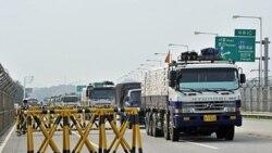 ارسال آرد به کره شمالی از سر گرفته شد