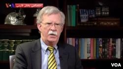 جان بولتون معاون پیشین وزارت خارجه در امور امنیت بین المللی و کنترل تسلیحات