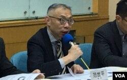 台灣師大教授范世平2019年12月17日在大選民調發佈會上 (美國之音齊勇明攝)