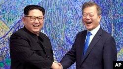 Ý tưởng thành lập văn phòng liên lạc xuất phát từ cuộc họp thượng đỉnh vào tháng Tư giữa lãnh tụ Bắc Hàn Kim Jong Un và Tổng thống Hàn Quốc Moon Jae-in.