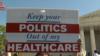 2012-03-31 美國人這麼說: 美國人談醫保改革 (視頻)