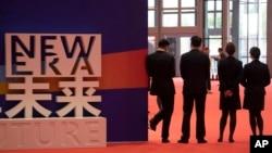 中国上海举行的国际进出口博览会(2018年11月5日资料照片)