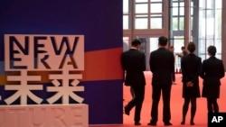 中国上海举行的国际进出口博览会