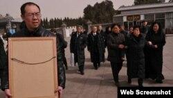网络图片:当局下令家属不得正面显示庄则栋遗像