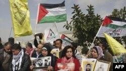 Демонстрации в поддержку Аднана