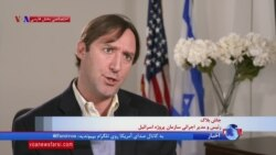 نسخه کامل گفتگو با جاش بلاک، رئیس اندیشکده پروژه اسرائیل درباره اعتراضات ایران
