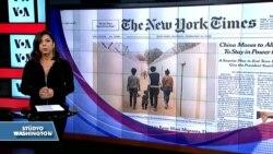 26 Şubat Amerikan Basınından Özetler