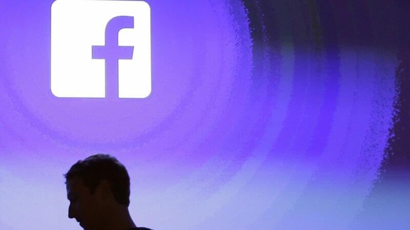 """Zakerberg se izvinjava zbog """"narušavanja poverenja"""" otkrivanjem podataka korisnika Fejsbuka"""