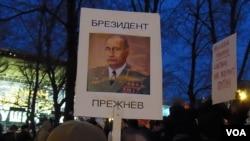 2012年3月莫斯科市中心的反普京集会。(美国之音白桦拍摄)