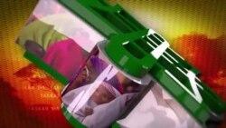 TASKAR VOA TV: Duniya A Tafin Hannunku! Allah Abun Godiya Taskar TV Ta Tabbata Karo Na Tara Nuwamba 24, 2015
