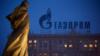 """Qirg'iziston gaz sanoati endi """"Gazprom"""" qo'lida"""