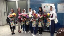 Afghan Girls Robotics Team Arrives in US