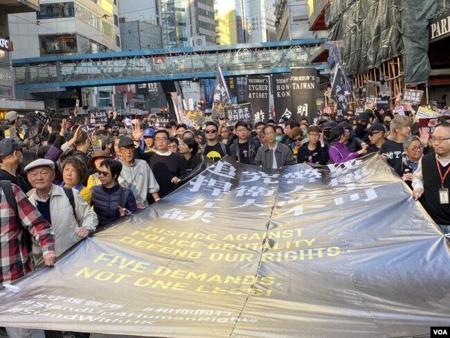 Protes yang terjadi di Hong Kong. (Foto: VOA/Iris Tong)