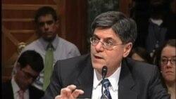 Кандидатом на посаду міністра фінансів США призначено Джека Лью
