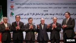 مراسم امضای قرارداد نفتی بین ایران و کنسرسیومی به رهبری توتال فرانسه