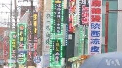 中国对韩国经济报复也伤华人