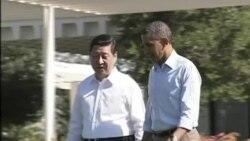 中国大变革:中国梦中的美中关系