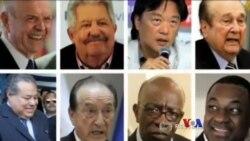 FIFA လာဘ္စားမႈ စံုစမ္းစစ္ေဆး