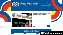 Screenshot of Logo of Asean-Russia Summit