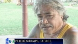 Tatute pjese e kultures se Samoas