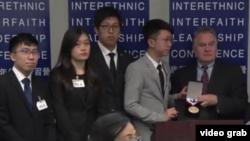 《公民力量》在美國會大樓頒獎給香港反送中活動人士