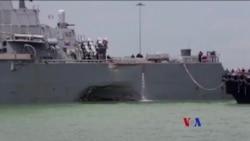 2017-08-22 美國之音視頻新聞: 麥凱恩號撞船後 美國海軍全面暫停行動 (粵語)