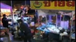 2014-02-23 美國之音視頻新聞: 槍手襲擊泰國抗議活動