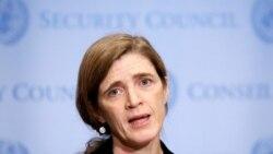 ႏိုင္ငံတကာဖံြ႔ၿဖိဳးေရးေအဂ်င္စီ (USAID) အႀကီးအကဲအျဖစ္ Samantha Power ကို Joe Bidenေရြးခ်ယ္