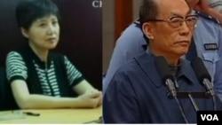 中共前高级领导人薄熙来的妻子薄谷来开和原铁道部部长刘志军(资料照片)。