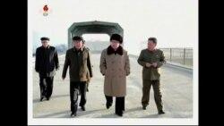 کره شمالی از آزمایش موتور موشکی خبرداد که می تواند به آمریکا برسد