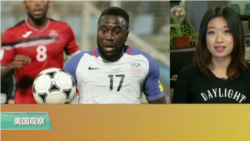VOA连线:美国足球28年来首次无缘世界杯
