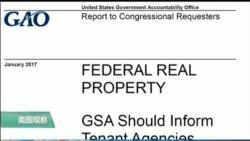 科技101:美国联邦政府租用办公大楼 网络安全堪忧