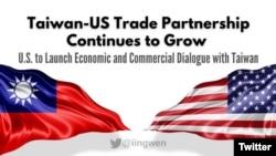 台湾总统蔡英文推特称美台贸易伙伴关系持续增长(蔡英文推特)