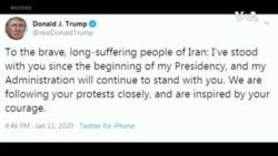 特朗普用波斯語發推表示支持伊朗抗議者